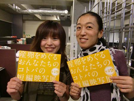 20090612-amumari.jpg