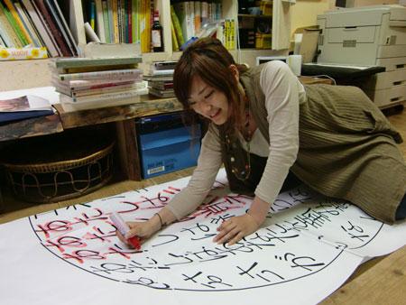 20090612-misa.jpg