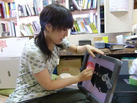 20090617-pantsujpg.jpg