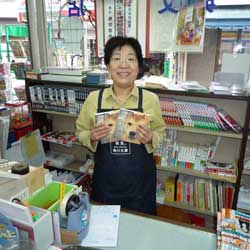 20081108-kuzumi-3.jpg