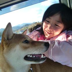 20090105-yuei-1.jpg