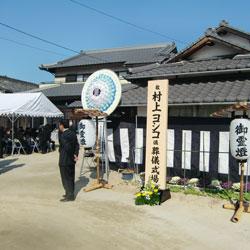20090108-hirofumi-2.jpg
