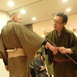 20090211-kimono.jpg