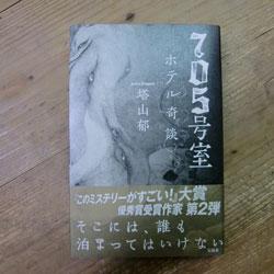 20090604-mis.jpg