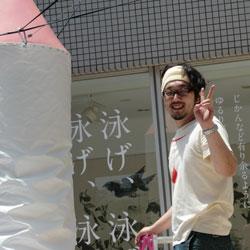 20090623-han-6.jpg