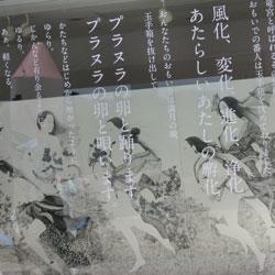 20090624-han-2.jpg