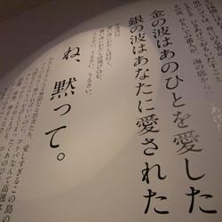 20090630-moji-1.jpg