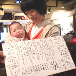 20100208-mitsuki-2.jpg