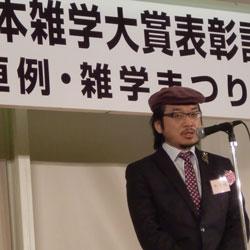 20100216-zatsu-4.jpg