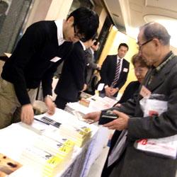 20100216-zatsu-5.jpg