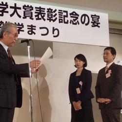 20100216-zatsu-7.jpg