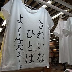 20100501-kyoto.jpg