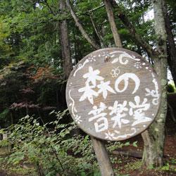 20100824-kawa-1.jpg
