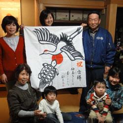 20110102-koki-2.jpg