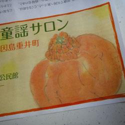 20110122-doyo.jpg