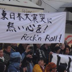 20110326-yuya-4.jpg