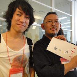 20110622-machi-5.jpg