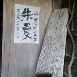 20110923-shoni-1.jpg