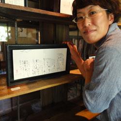 20110927-woman-4.jpg