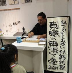 20111017-bijo-10.jpg