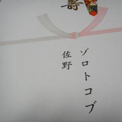20111029-an-8.jpg