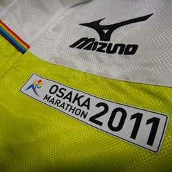 20111030-mara-1.jpg