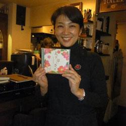 20120117-kazumi.jpg
