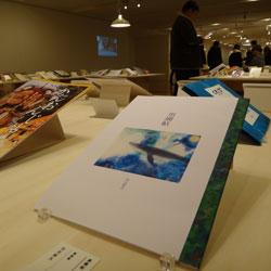 20120212-kurosiho.jpg