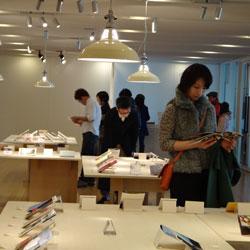 20120218-machi-4.jpg