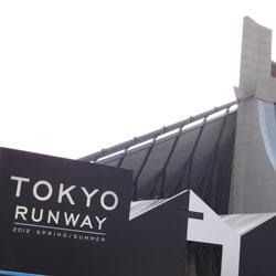 20120320-runway.jpg