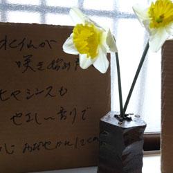20120323-nimotsu-5.jpg