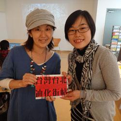 20120512-taiwan-1jpg.jpg
