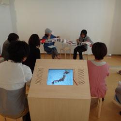 20120512-taiwan-2.jpg