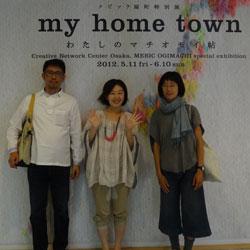 20120602-kuroshio-1.jpg