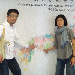 20120603-kuroshio-2.jpg