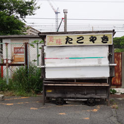 20120604-furu-1.jpg