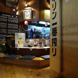 20120604-furu-3.jpg