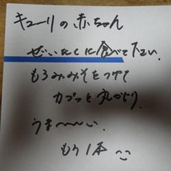 20120619-aji-3.jpg