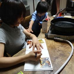 20120629-suki-3.jpg