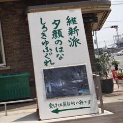 20120728-ishi-1.jpg