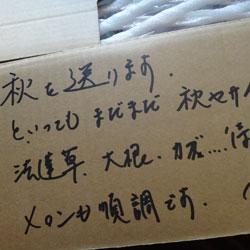 20120922-two-2.jpg