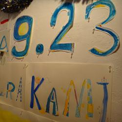 20120923-mika-1.jpg