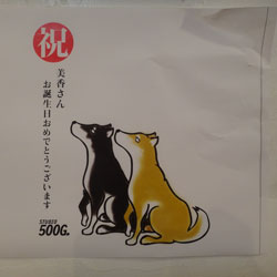 20120923-mika-5.jpg