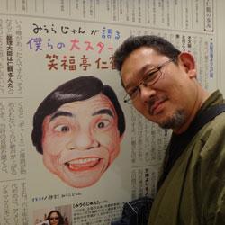 20121108-nikaku.jpg