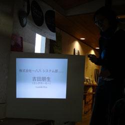 20121206-uchi-1.jpg
