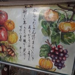 20121211-gaku.jpg