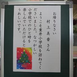 20121212-sho-1.jpg