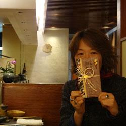 20121227-mochi-2.jpg