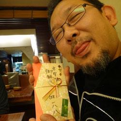 20121227-mochi-5.jpg