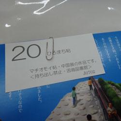 20130228-gei-13.jpg